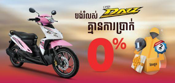 i-Finance-TVS-Dazz-promotion