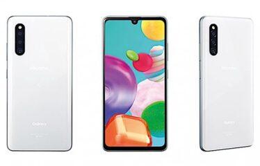 Samsung prepara novo Galaxy com mega-bateria de 6800 mAh