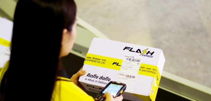 Thailand's Flash Group Raises $150m in Latest Series D+ and Series E Funding