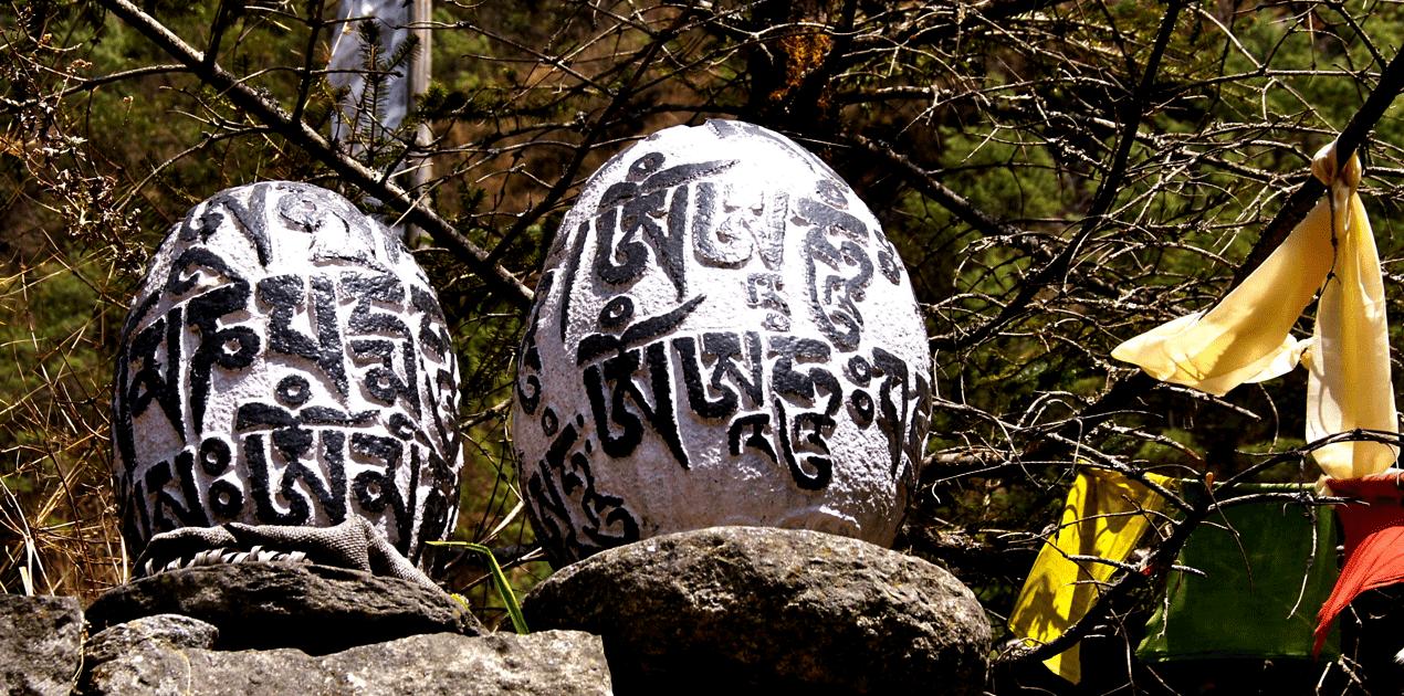 Lawudo-trek