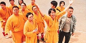 Shaolin Soccer - top film sport de combat