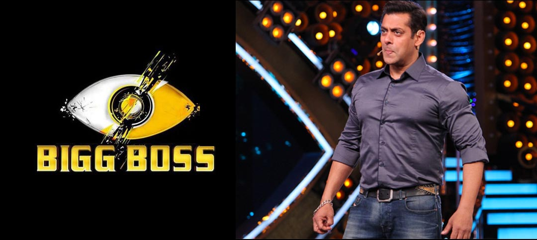 Bigg Boss Season 12: Promo is out