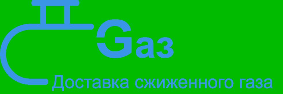 Лого Газоснаб