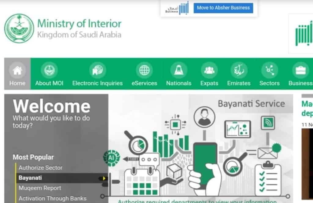 Available Funds Under Your Iqama Check Easy Expat Bio