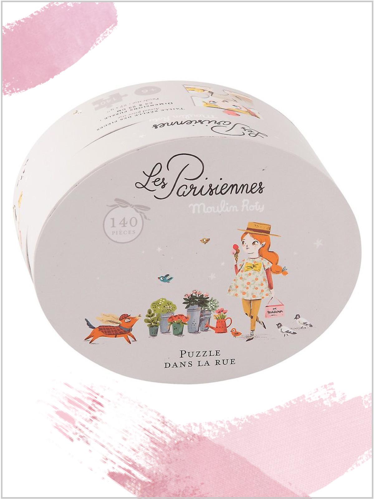 frederickandsophie-kids-toys-moulin-roty-les_parisiennes_Paris_Puzzle