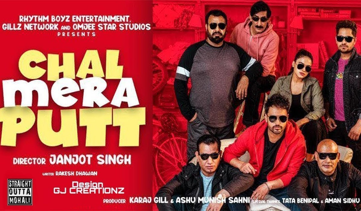 Chal Mera Putt box office collection Day 5