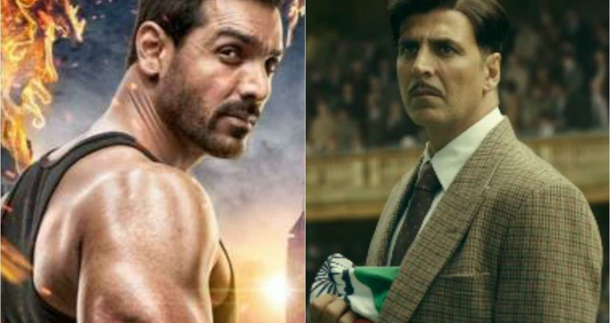 Gold Box Office Collection Day 25