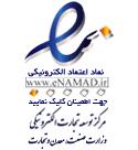 logo enamad
