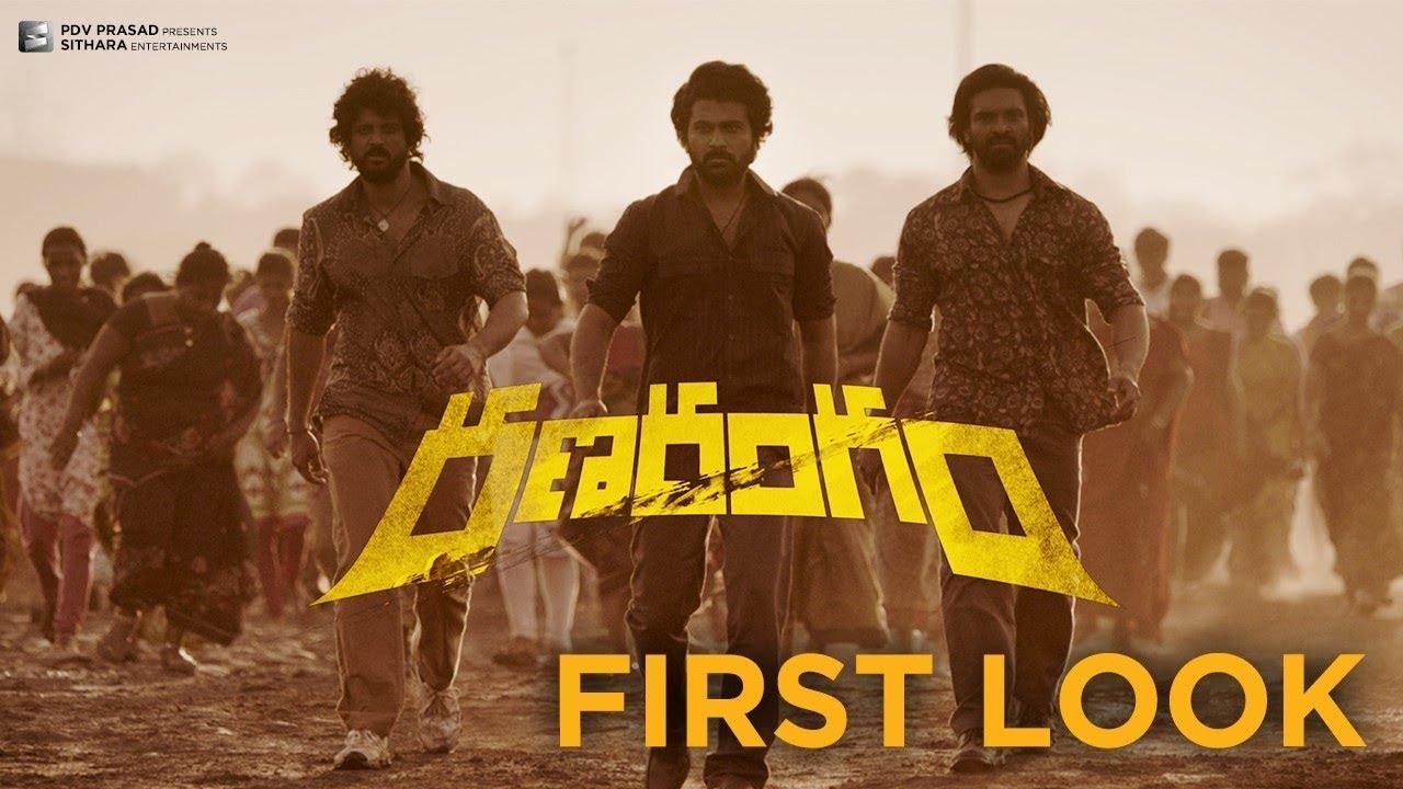 Ranarangam Box Office Collection Day 9