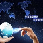 深圳网站建设公司给各大企业做网站设计到底是怎么做的?