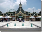 Enchanted Kingdom (Entrance)
