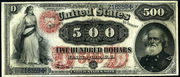 1874 $500 Legal Tender Red Seal with rays