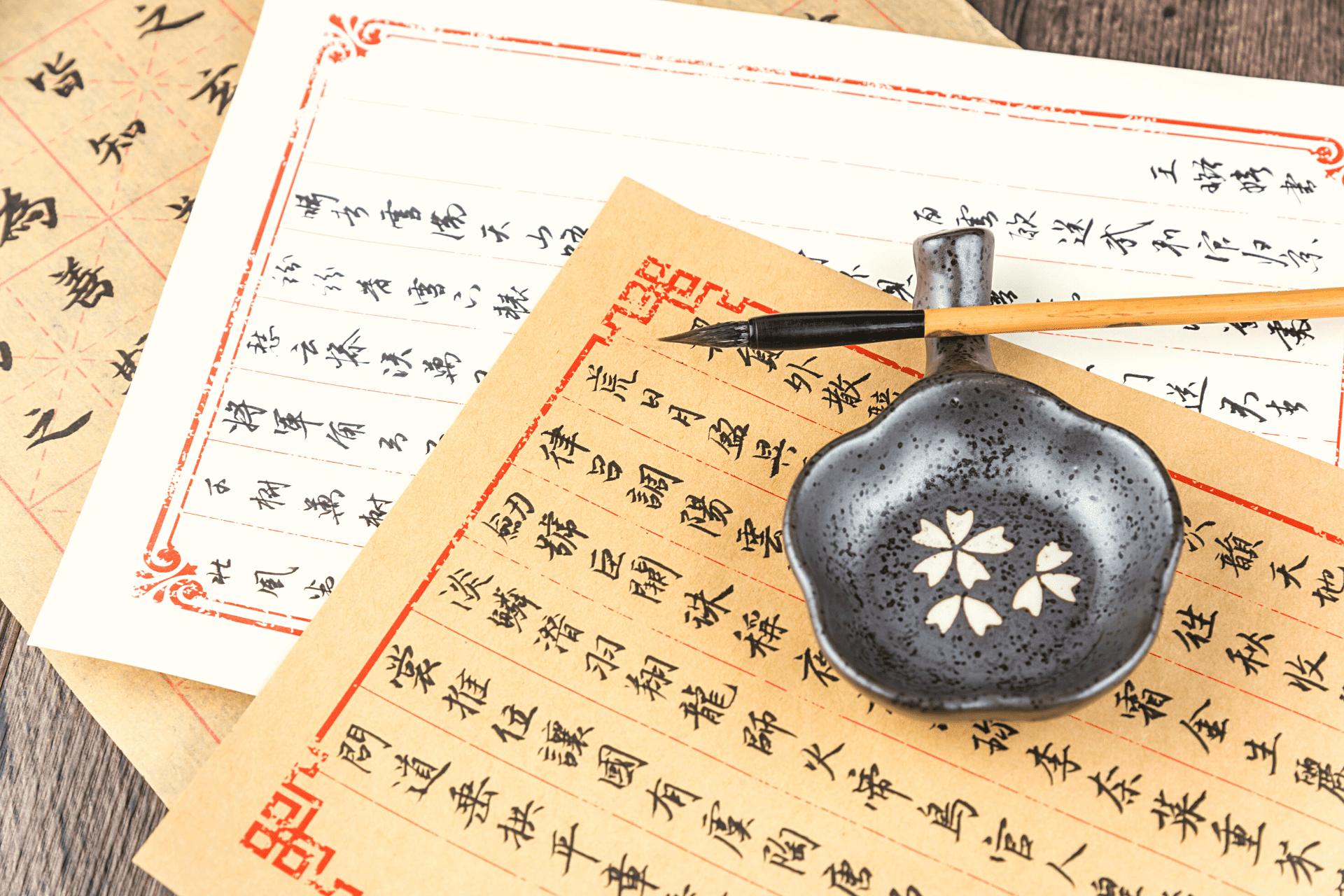 Mandarin-script-chinese-language