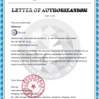 Shining3D Letter Of Authorization 3DDevice