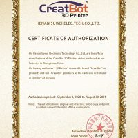Certificate of authorization to 3DDevice