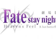 fate/stay night [heaven's feel] II.