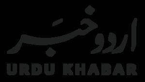 Urdu_khabar_logo