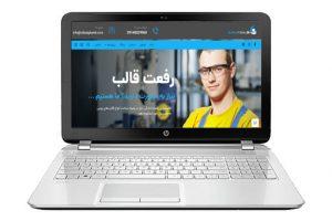 طراحی سایت رفعت قالب در تبریز