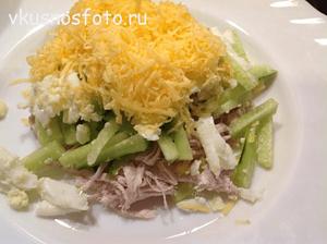 salat-kurinaya-grudka-syir
