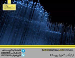 datacss 2.jpgase 300x232 - datacss-(2).jpgase