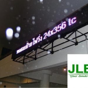 ป้ายไฟวิ่ง LED Full Color display p10 outdoor