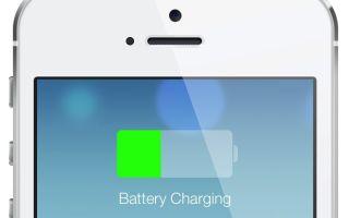 Что делать, если iOS 7 быстро разряжается? Советы по увеличению времени