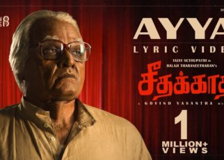 Seethakaathi Box Office Collection day 1