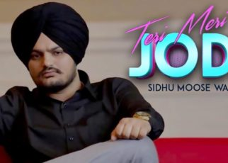 Teri Meri Jodi box office collection day 1