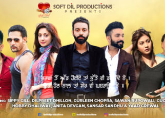 Jaddi Sardar box office collection day 1