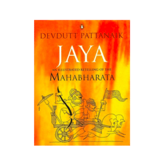 Jaya - An Illustrated Retelling Of The Mahabharata