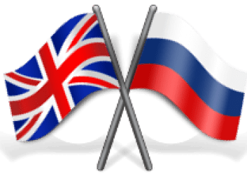 RUSSIAN – ENGLISH INTERPRETER in LONDON, GENEVA ENGLAND & EUROPE ПЕРЕВОДЧИК В ЛОНДОНЕ, В ЖЕНЕВЕ, В АНГЛИИ И ЕВРОПЕ