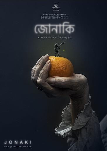 Poster of Jonaki By Aditya BIkram Sengupta