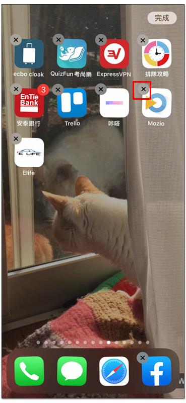 删除iPhone应用程序