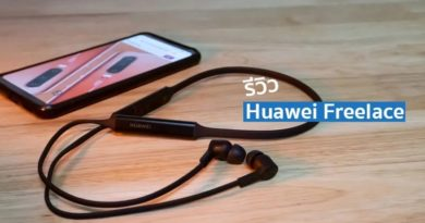 รีวิว Huawei : Freelace