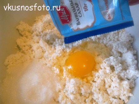 vatrushki-s-tvorogom-retsept-s-foto