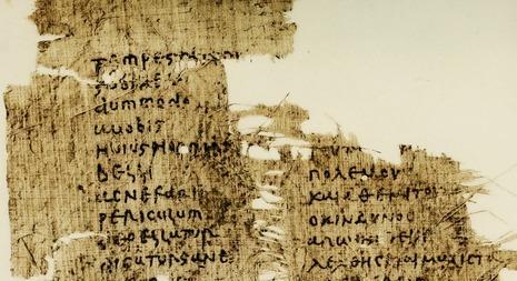 parallel Latin-Greek text