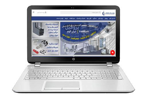 طراحی سایت ایران الوم