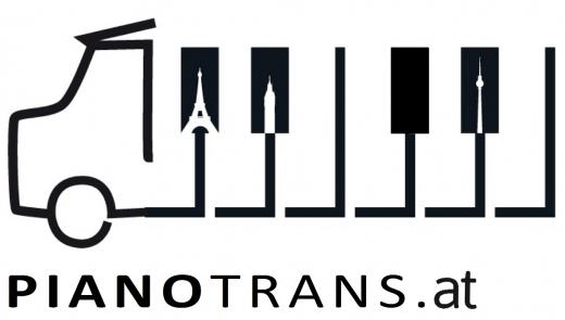 Преместване на роял