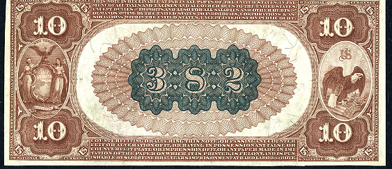 1882 $10 Brown Back - Back