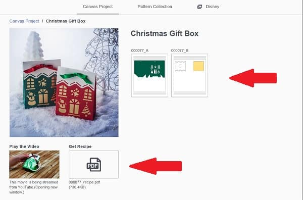 View of the Christmas Gift Box in Canvas Workspace's free project area.