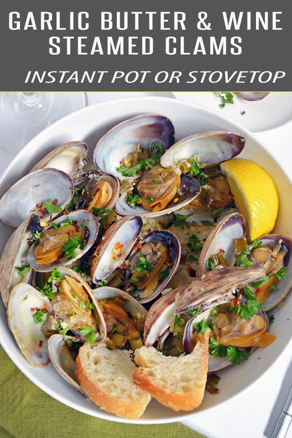 Easy Steamer Clams in a velvety garlic butter white wine sauce. This can be made in the Instant Pot or Stove Top. Dinner will be ready in just 15 minutes. #clamrecipes #seafoodrecipes #instantpotrecipes #instantpot #dinnerrecipes #summerrecipes #clams