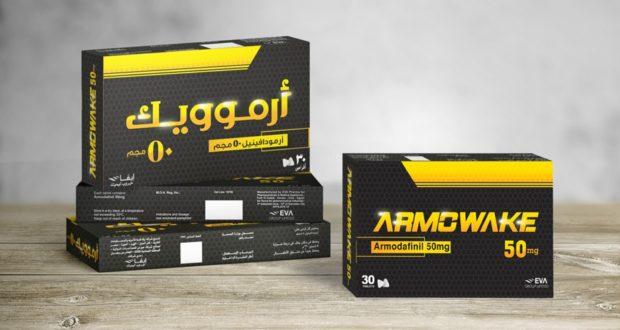 """دواء """"أرموويك 50 و 150 مجم"""" Armowake لعلاج اضطرابات النوم الزائد ومشاكل ورديات العمل"""