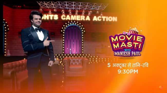 Movie Masti with Manish Paul
