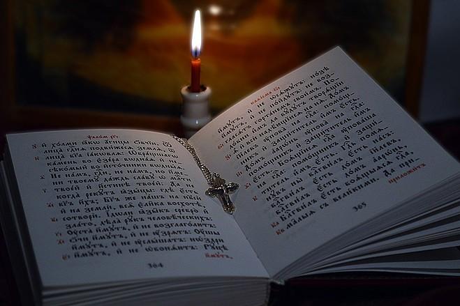 библия, крест, христианская свеча