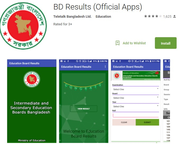 JSC Result 2019 by App
