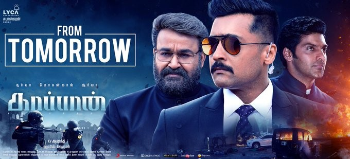 Kaappaan Box Office Collection Day 9