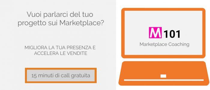 consulenza-marketplace