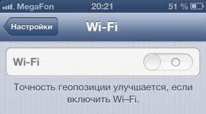 ios 6 wifi