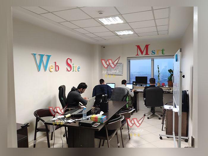 website - مرکز طراحی سایت هشترود | 04135595289