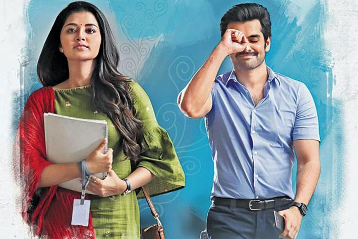 Hello Guru Prema kosame Box Office Collection Day 5